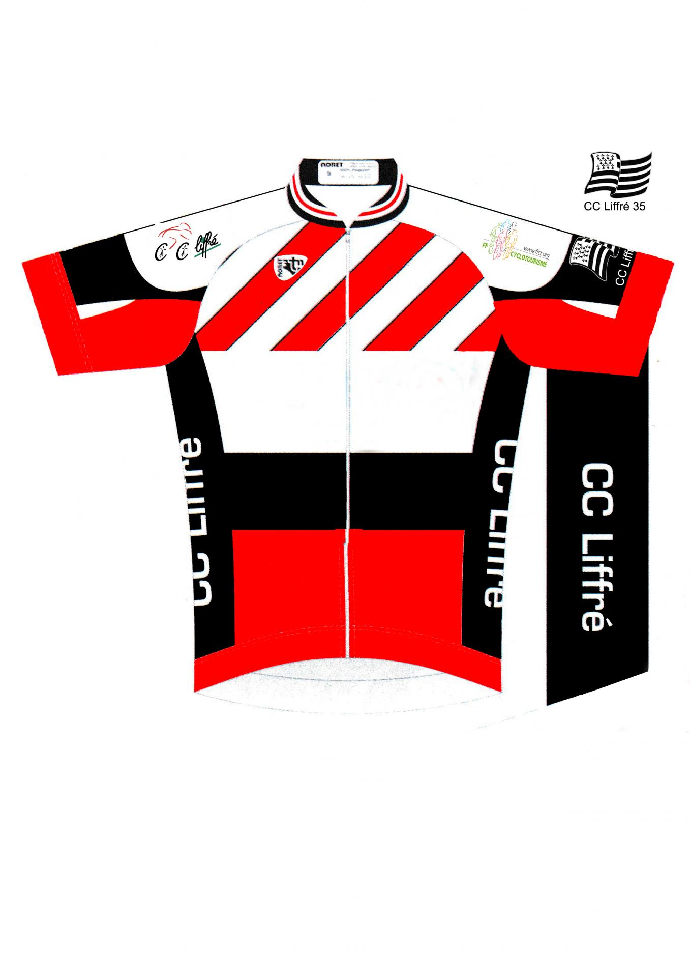 Fond maillot face 2017
